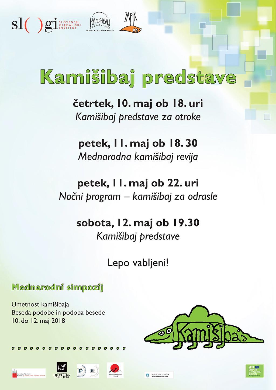 Kamišibaj_predstave